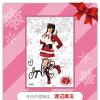 セブンスポット AKB48 壁紙ダウンロード 21日目は渡辺麻友(2周目)。