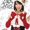 セブンスポット AKB48 壁紙ダウンロード 23日目は大島優子(2周目)。
