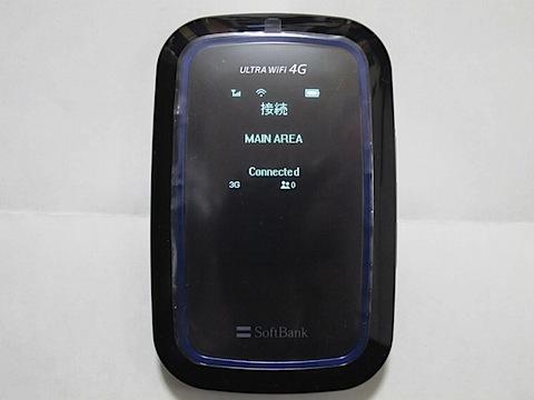 ULTRA WiFi 4G 101SI
