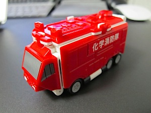 化学消防車