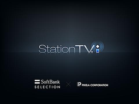 デジタルTVアプリ