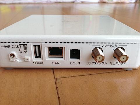 デジタルTVチューナーの接続端子