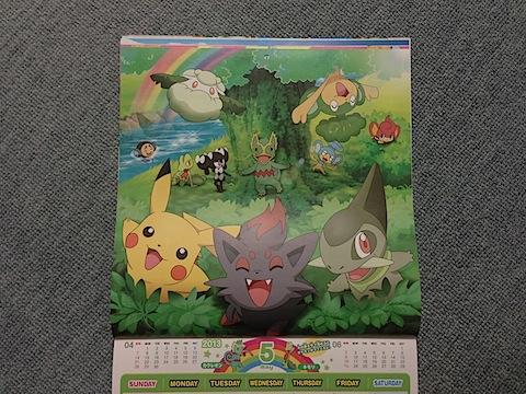 ポケモンカレンダー 2013年5月