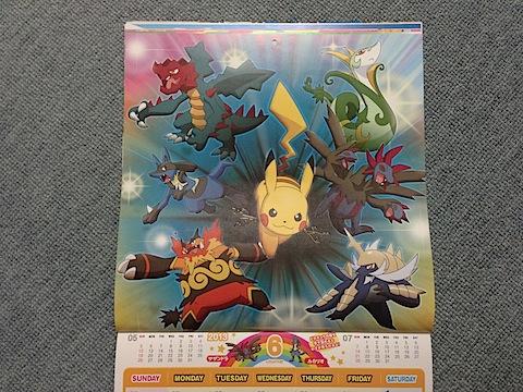 ポケモンカレンダー 2013年6月