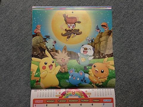 ポケモンカレンダー 2013年9月