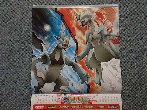 ポケモンカレンダー 2013年11月