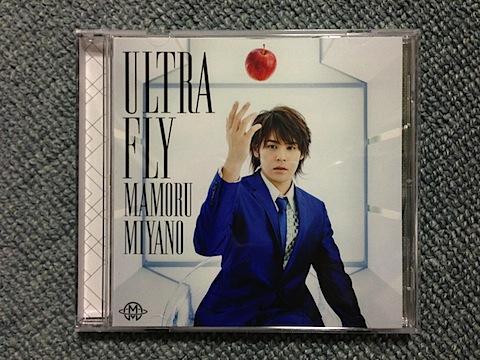宮野真守8枚目のシングル「ULTRA FLY」