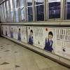 宮野真守 渋谷駅ハーフジャックポスター57枚を数えてみたよ。