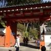 2013年は巳年なので蛇の姿をした宇賀神を三室戸寺に見に行ってきた。