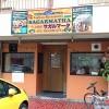 インド料理のサガルマータでランチを食べてきたよ!