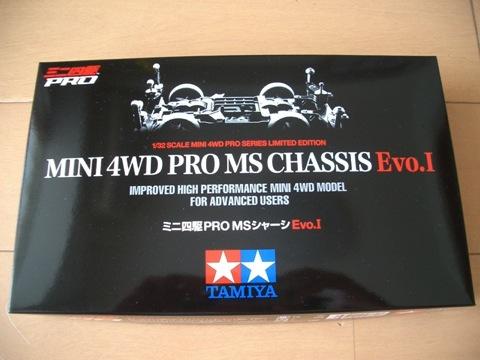 ミニ四駆Pro MSシャーシ Evo.Ⅰ
