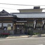 東京庵 香山店の「そば寿司」は夏にピッタリ!