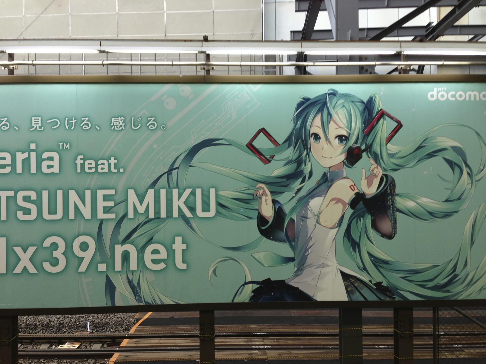 渋谷駅で見つけた華奢なミクさん