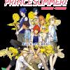 PRINCE SUMMER! 特大広告を見てきた!!