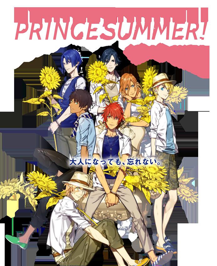 PRINCE SUMMER!