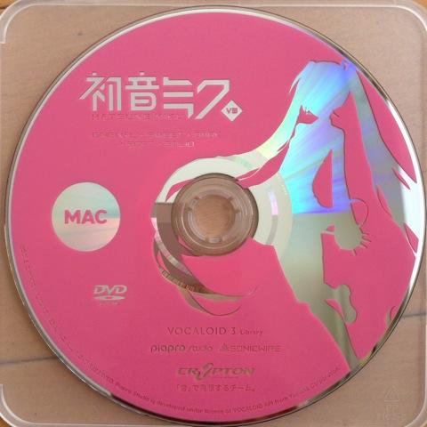 初音ミクV3-MAC