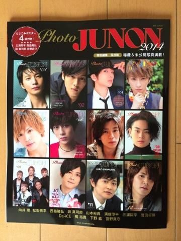 Photo JUNON 2014