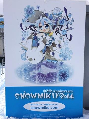 SNOWMIKU 2014