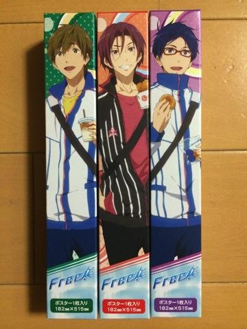 Free!のミニポスター