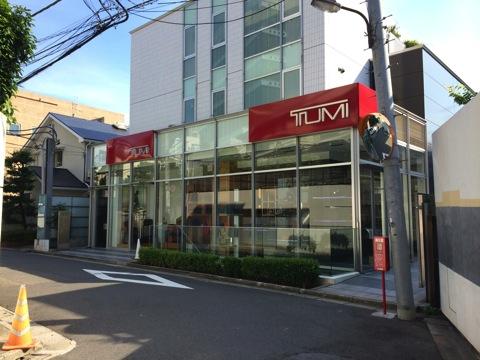 TUMI表参道店