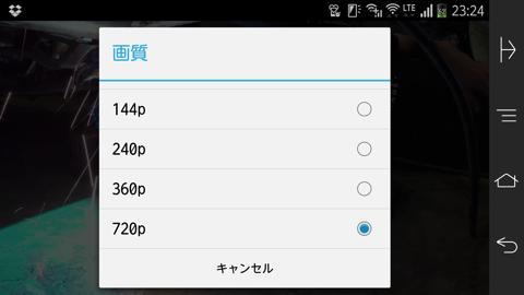 720pまでしか選択できない