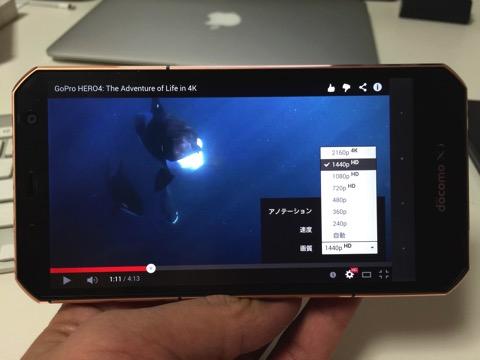 F-02Gで4K画質の動画を見る