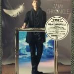 宮野真守ミュージックビデオ集「M&M CHRONICLE」を買ってきた