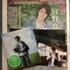 宮野真守 4thアルバム「PASSAGE」を買ってきた。
