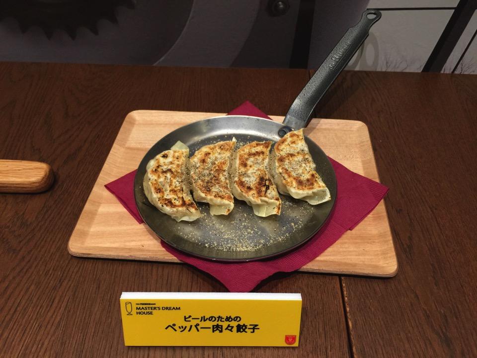 ペッパー肉肉餃子